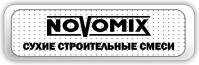 Производственное предприятие «Сибирская Цементная Компания»